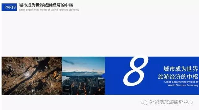 jingjiqushi170109g