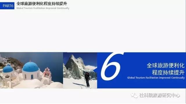 jingjiqushi170109n