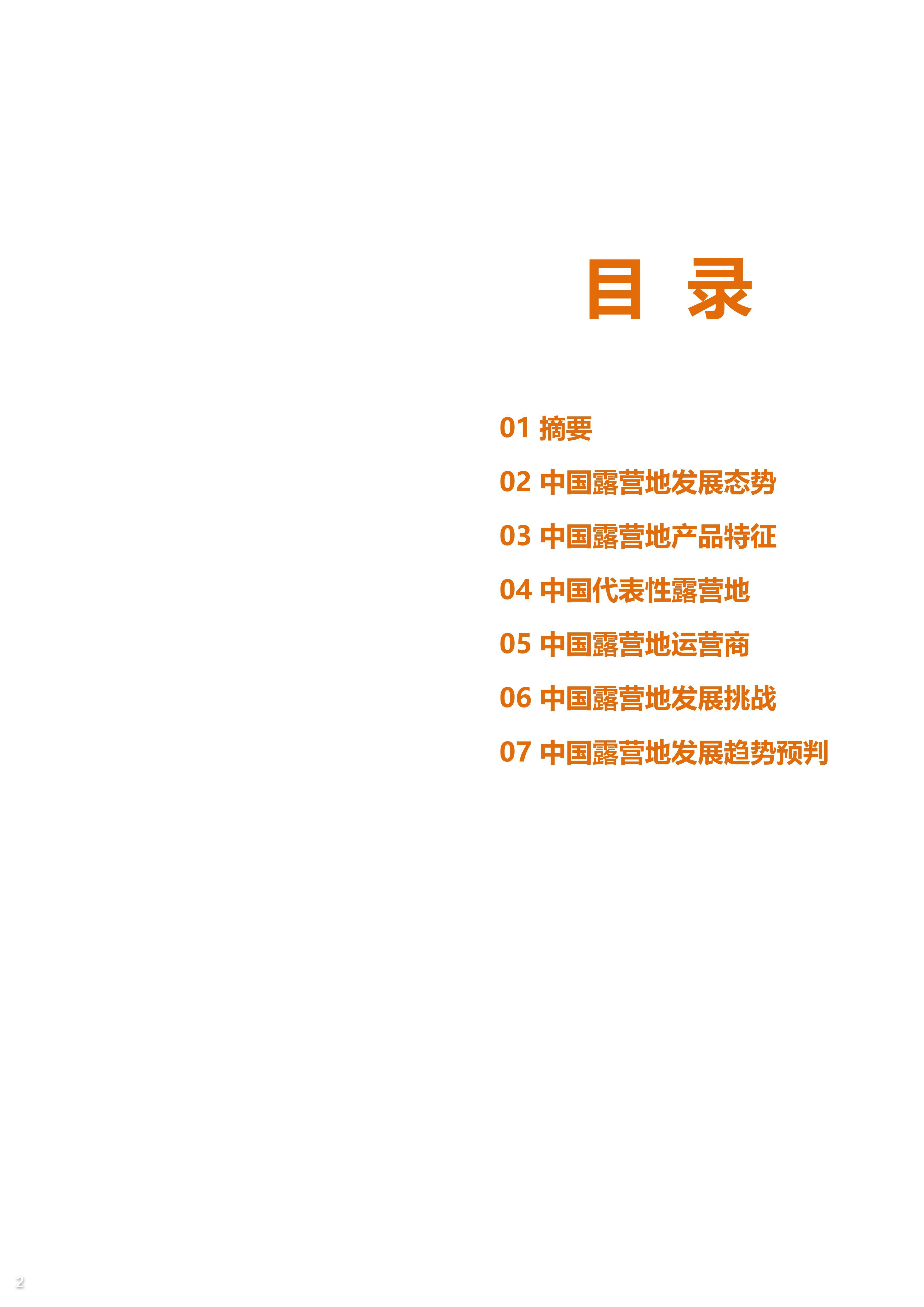 luyingdi170111h