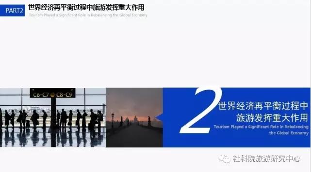 lvyoujingji170109i