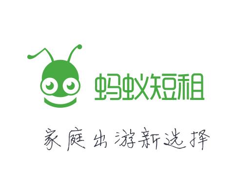 蚂蚁短租:推出新品牌有家民宿 梁建章任董事长