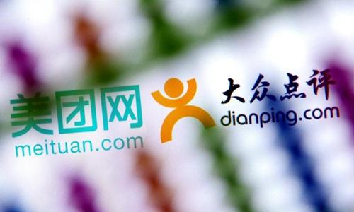美团:酒旅事业群合并,张川出任事业群总裁
