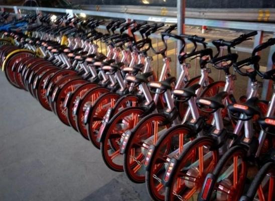 """摩拜单车:被工商部门列入""""经营异常名录"""""""