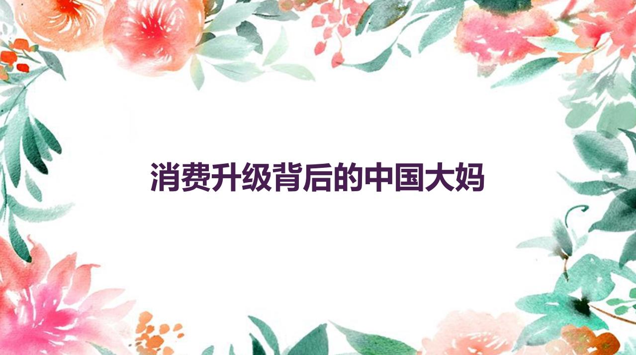 nvxing170110o