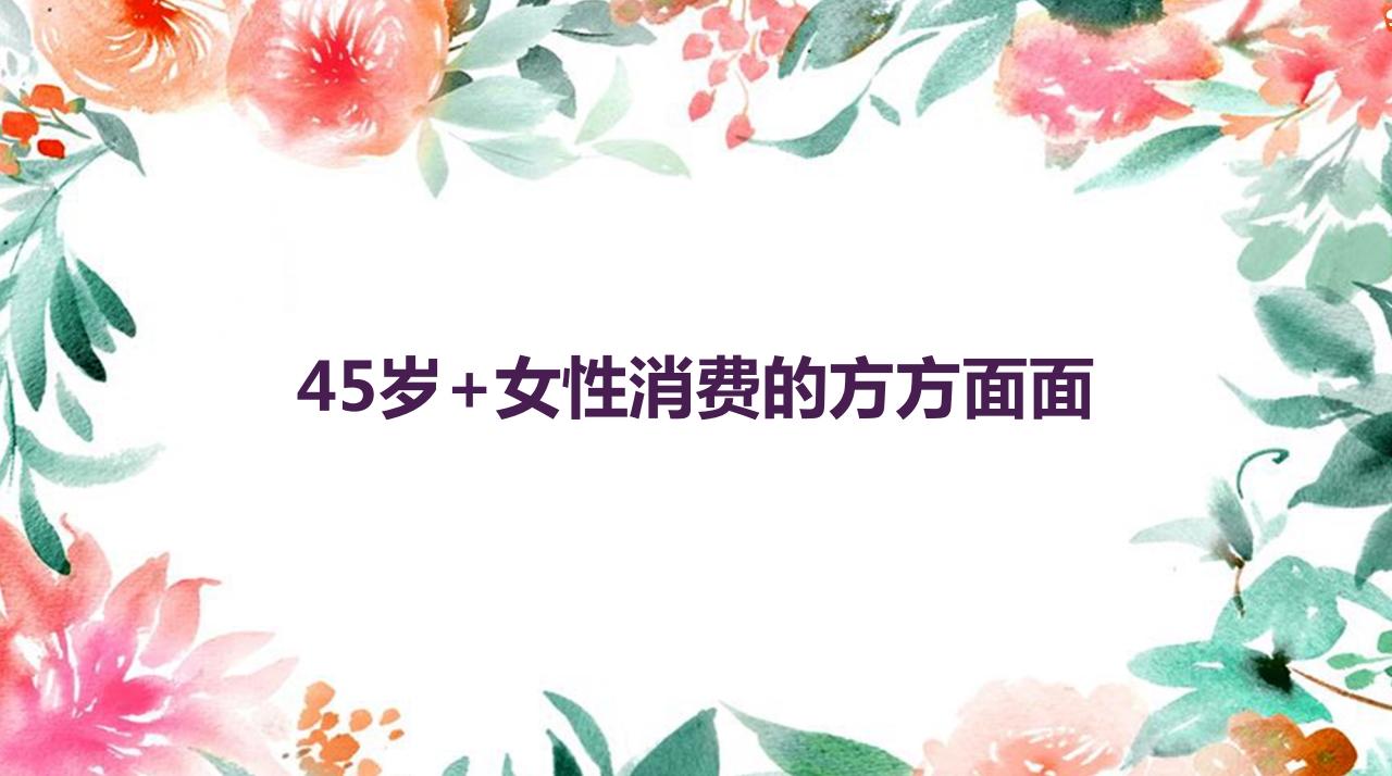 nvxingxiaofei170110c