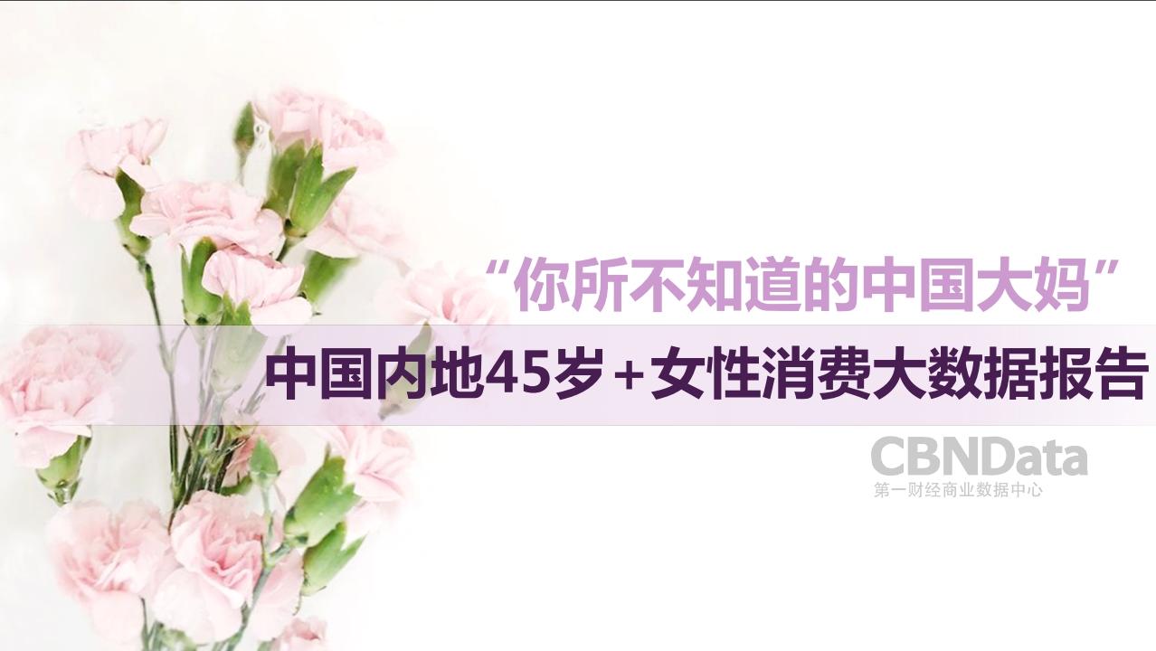 nvxingxiaofei170110h