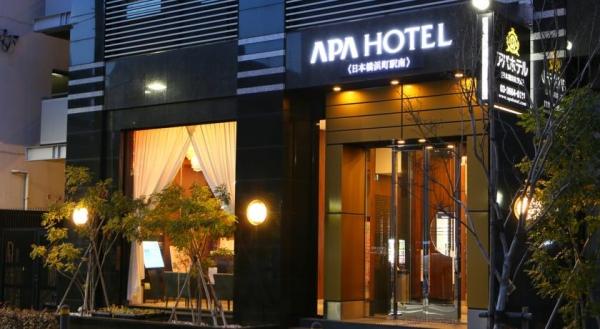韩媒:抵制日本APA酒店行动在中韩两地扩散