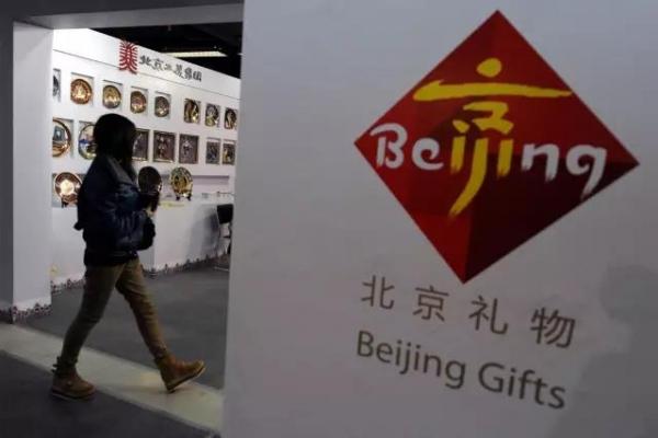北京礼物:捆绑老字号 半年销售额达3000万元