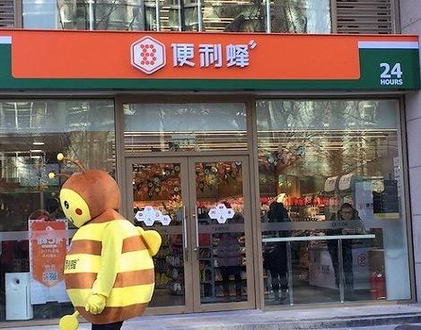 去哪儿:前高管为何纷纷看上了便利店生意