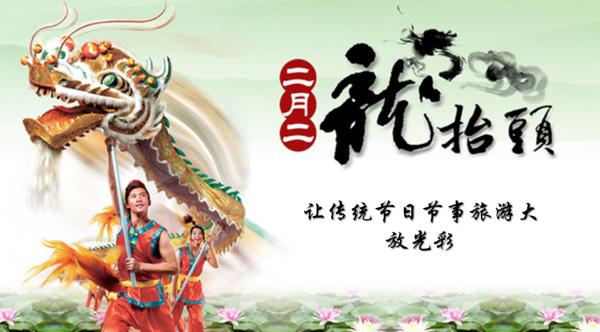 王洁平:让传统节日节事旅游大放光彩