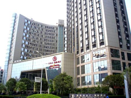 海航酒店集团:就南昌酒店KTV火灾发表声明