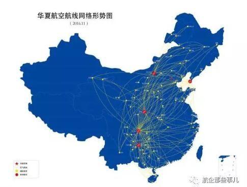 华夏航空:冲刺上市 或成国内第8家上市航企