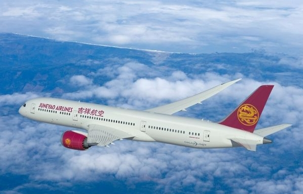 吉祥航空:7%股份将被协议转让 引入战略投资