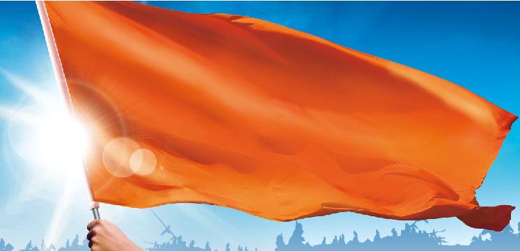 锦江股份:WeHotel建设提速,扛起共享大旗