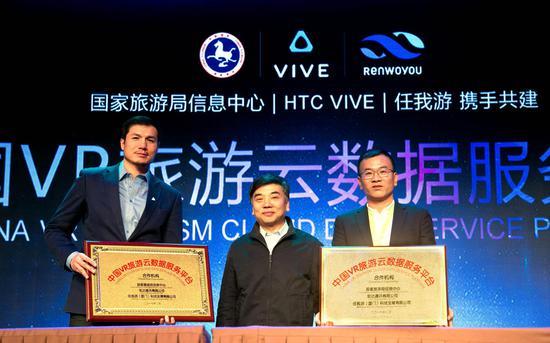 国家旅游局:把VR带进旅游业 创新旅游体验