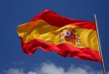 西班牙:7月1日起外国游客可自由入境
