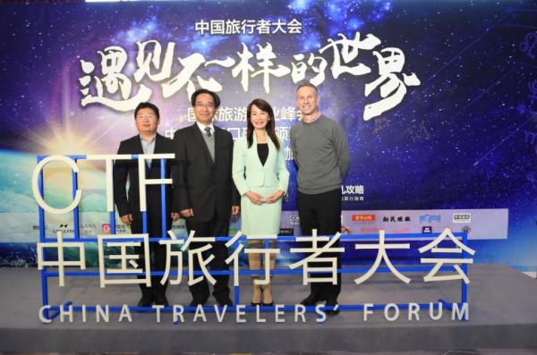 2016年度中国旅行榜 上海成最佳国内目的地