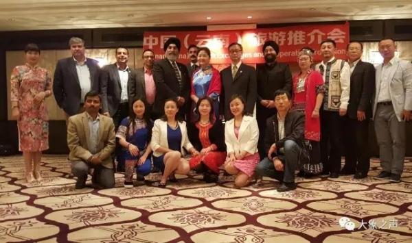 云南旅游:赴印度推介成功举办 共谋旅游合作