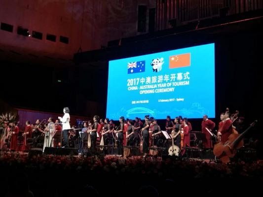 中澳旅游年:悉尼歌剧院开幕 两国总理致贺词