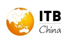 ITB China:将在上海举行 评旅游创业企业大奖
