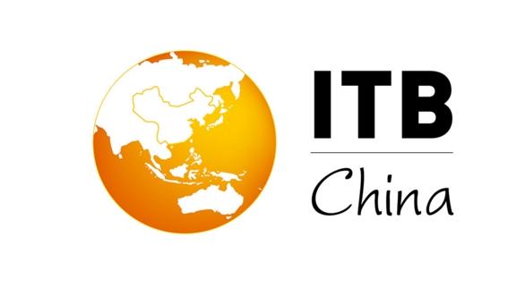 会讯:首届ITB China迎来开门红 展位全部售罄