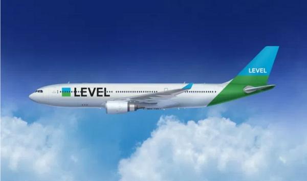 IAG:开辟廉价远程市场 推出Level航空公司