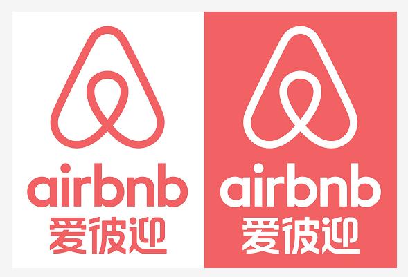 Airbnb推中文品牌爱彼迎 宣布中国旅行者计划