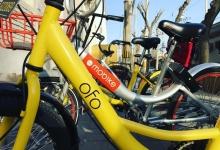 图解共享单车:顶端融资创新高 底端陆续出局