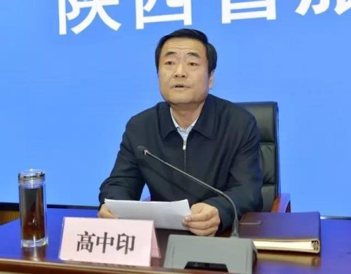 高中印:任陕西省旅游局局长 杨忠武不再担任