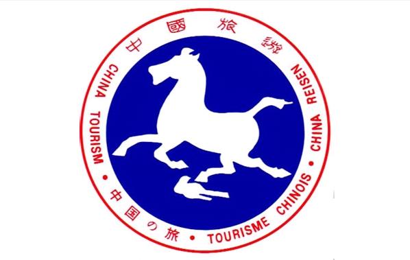国家旅游局:取消两家旅行社出境旅游业务