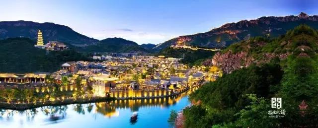 中青旅:正式宣布终止受让古北水镇股权