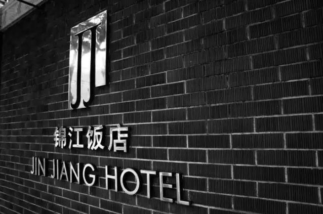 锦江股份:上半年营收69.39亿元 净利5.03亿元