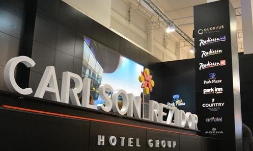 卡尔森瑞德酒店:2016年集团收入达72亿美元