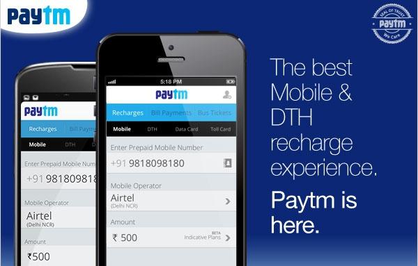 Paytm:印支付平台与Booking合作 发力旅游业
