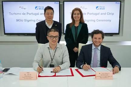 携程:与葡萄牙旅游局签署谅解备忘录