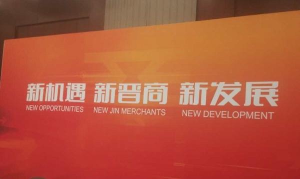 山西省:文化旅游产业重点招商215个精品项目