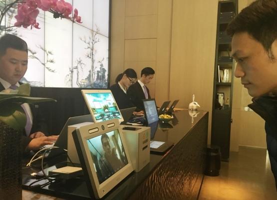 未来酒店:接入公安系统认证 刷脸准确率高