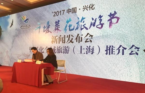 票管家:与兴化市旅游局战略合作全域旅游