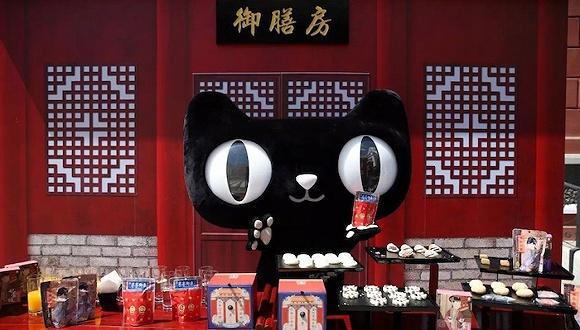 """故宫:""""朕的心意""""旗舰店 古方膳食入驻天猫"""