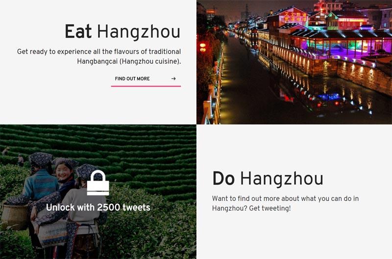 hangzhou170402e
