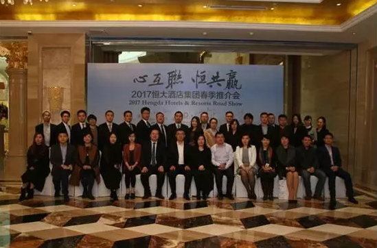 """恒大:""""十年百店"""" 中国第一大房企 发力酒店业务"""