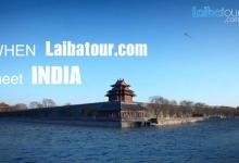 Laibatour:走进印度 从泰姬陵到长城推入境游