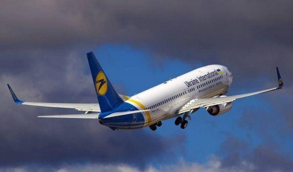 乌克兰国际航空:继汉莎后 对GDS收取附加费