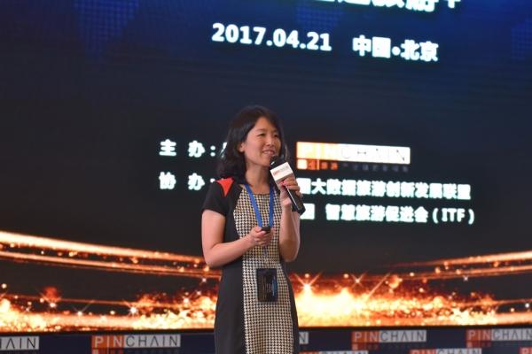 王琢博士:2017旅游大住宿的风向标