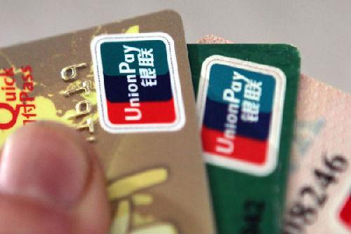 美联航:开通银联卡支付 亚洲持卡人均可受益
