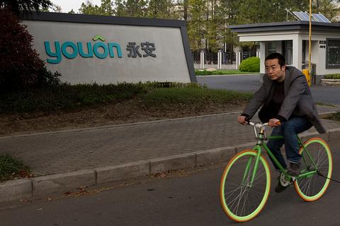 永安行:共享单车运营公司,IPO成功过会
