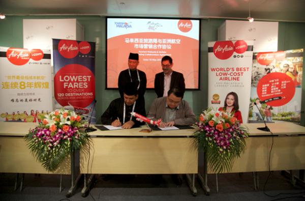 亚洲航空:与马来西亚营销合作 共促旅游发展