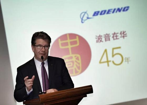 波音:欢迎C919加入竞争 有望与中国民企合作