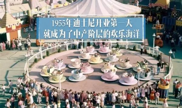 苏志刚:不做中国的迪士尼 而要做中国的长隆