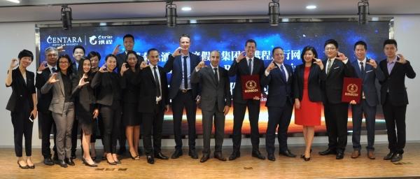 携程酒店:携手Centara深度布局泰国市场